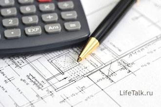 Как подготовиться к ремонту квартиры морально?